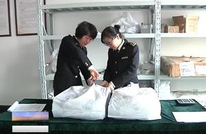 700多万仿冒产品 郑州海关现场销毁