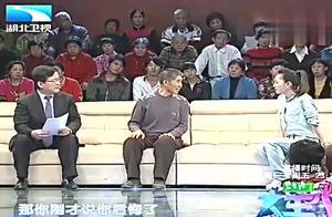 大王小王:74岁老汉娶年轻娇妻,不料老婆刚登场,竟呼:命快没了