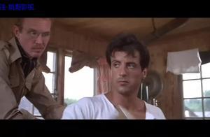 史泰龙的每部电影都很精彩,我们看他是怎么逃出监狱的