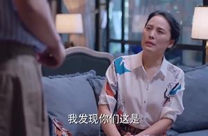 逆流而上的你:对上离婚老女人,杨光这回要出绝招了!