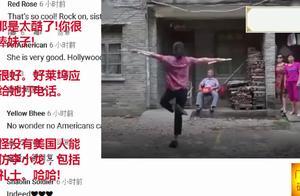 农民大姐双截棍耍的不逊李小龙,国外网友:好莱坞应该给她打电话