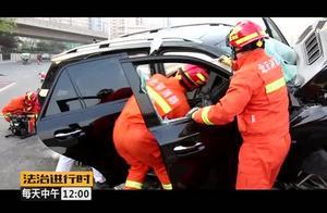 突发!北京一辆奔驰突然撞桥!疑似酒驾