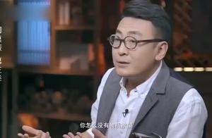 中国近半数年轻人的选择,让人不能理解,甚至连美国都研究不明白