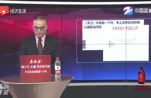 非法穿越羌塘无人区的杭州小伙子被罚5000元,但小伙子表示不接受
