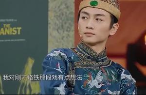 陈晓穿上戏服真的好帅,网友:娶了陈妍希可惜了