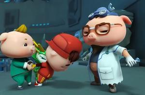猪猪侠:为了弄到蛋,小猪猪直接去借,被路人围住!