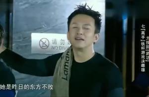 奔跑吧:杨颖掉入水中,郑恺扑水营救,下一刻又默默爬上去!