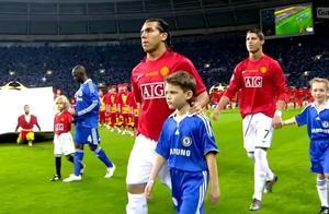 08欧冠决赛 切尔西点球不敌曼联,C罗生涯首夺欧冠