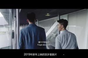 飞驰人生王思聪客串,全程只有一个镜头,网友直呼:校长太低调了