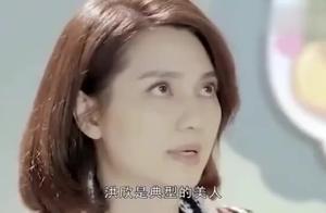 洪欣坦言与张丹峰近况,我拿的起也放得下,只希望我的孩子快乐