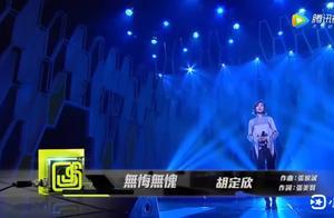 宫心计2主题曲《无悔无愧》胡定欣完美演唱