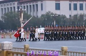 高清晰拍摄天安门广场,三军仪仗队降旗仪式全过程,威武霸气帅!