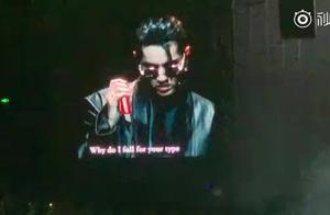 吴亦凡南京演唱会《November Rain》Live,现场粉丝尖叫太热烈了