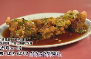 孤独的美食家:那些年在日本,五郎吃过的中华料理!