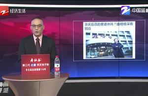 中国娃哈哈集团创始人宗庆后真的要退休? 娃哈哈回应并未有
