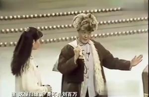 赵本山经典小品《儿子大了》大多数人没看过,爆笑不止