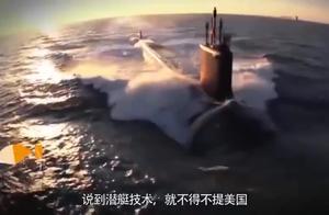 排水量超2万吨,造假130亿美元,最强核潜艇要易主