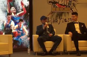 阿的江:宏远为中国男篮做出了很大的贡献 易建联状态保持得真好