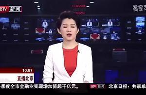 中国怎么样,听听外国人怎么说