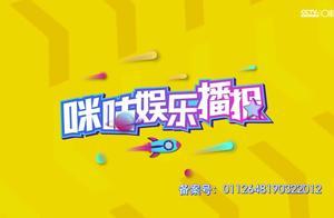 再曝细节:刘强东疑似醉酒 助理苦等近7小时