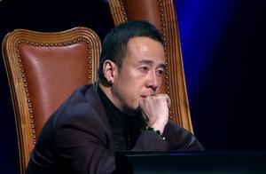 中国好歌曲:民谣歌手一席话,听得杨坤眼眶都红了!感同身受!