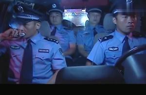书记让公安局长停车,公安局长竟然不停,书记直接把局长的车逼停