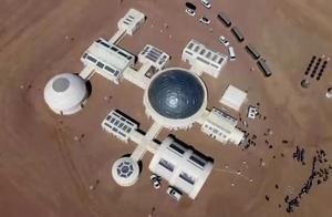 中国首个火星模拟生存基地开营 真实模拟航天员地外生存情况