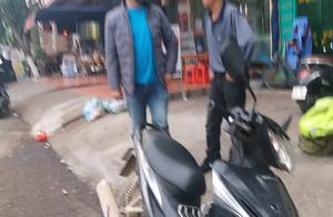 去越南旅行,租了个摩托车,还车时候越南人找借口不退押金