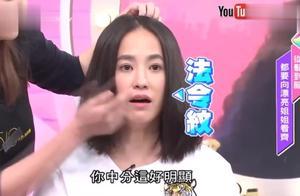 女人我最大:及肩发适合怎样的卷发?恕我直言,吴依霖太厉害了!