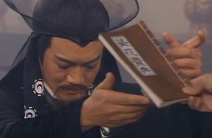 任我行把葵花宝典,送给东方不败说:我看好你哦,你要用心练
