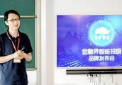 """孙小桥:金融界智能投顾品牌""""灵犀智投""""首发"""
