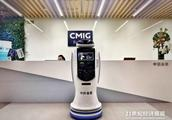 """借贷机器人来了!社区金融领域出现Fintech""""新玩法"""""""