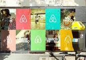 """Airbnb致歉被偷拍房客 日台惊现""""黑民宿"""" 成行业痛点"""