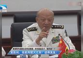 """美海军作战部长访华谈南海  中方回应五个""""绝不会""""!"""