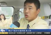 上海强生出租车官网