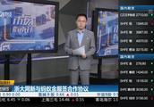 浙大网新与蚂蚁金服签合作协议