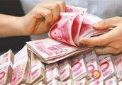 德银:人民币仍是全球高估程度最严重货币