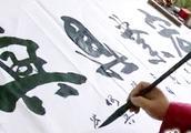 刘克文先生榜书:宏业鼎兴,磅礴大气,说他是中国榜书第一人,没人不服