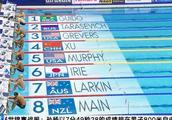 超清版,好惊险!—徐嘉余100米夺冠