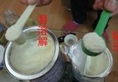 奶粉真假难辨?五个方法快速识别假奶粉,让宝宝喝上放心奶
