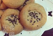 桃酥饼的做法大全和配方法
