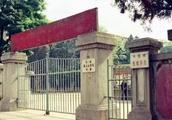 江南大学究竟是江南哪所大学?