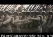 二战时,这个国家也是日本侵略的一个国家之一