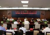 安徽省宿州市砀山县的工商管理局的联系方式是什么??