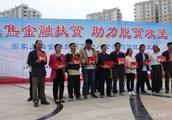 周家山镇举行金融扶贫贷资入企签约分红仪式暨文化扶贫惠民演出活动