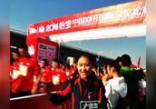 郑开马拉松  4.9万人开跑