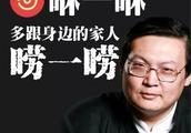 梁宏达:学会说话的第一步