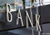 毕业想去银行工作?连选择都不会做?还是别去了!