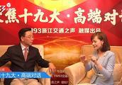 北京大学廉政建设中心主任李成言:从严治党依法治国(下)