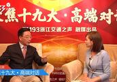 北京大学廉政建设中心主任李成言:从严治党依法治国(上)